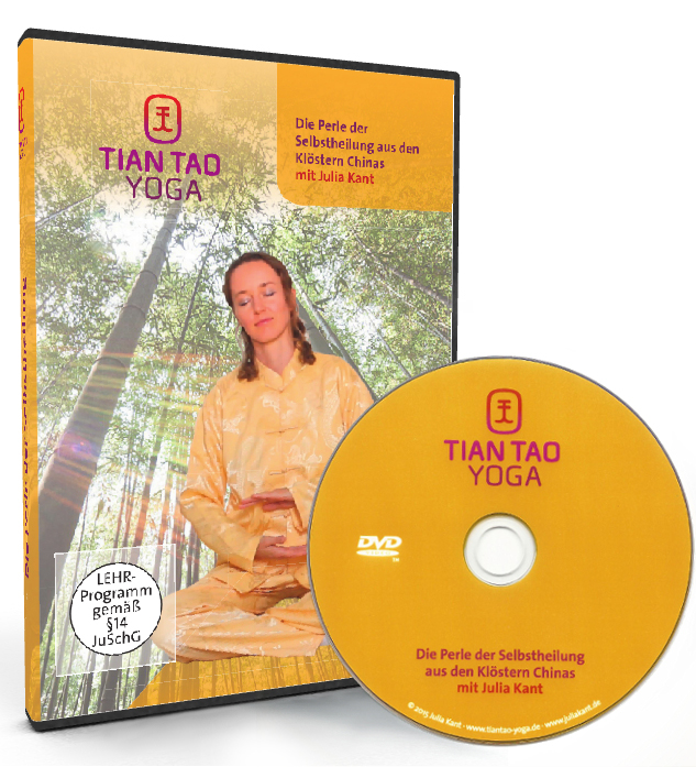 3D DVD cover PhysicalProduct